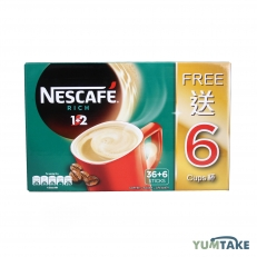 nescafe rich cms