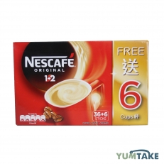 nescafe original cms
